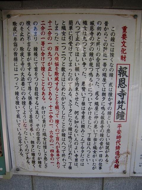 京都報恩寺_e0237645_23381344.jpg