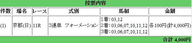 b0147360_743655.jpg