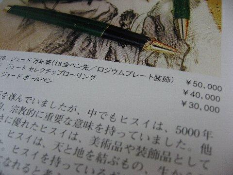 f0088864_1584615.jpg