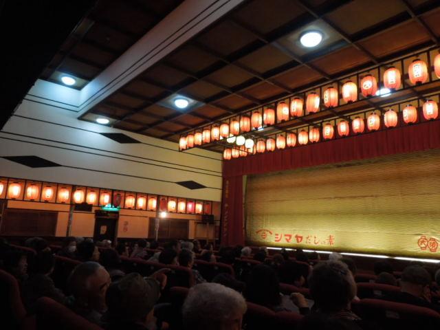 大須演芸場に行ってきた_f0189467_0162017.jpg