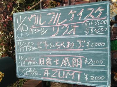 小田原鴨宮ジーズキャフェ_c0227168_9482985.jpg
