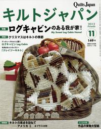 雑誌掲載_c0089975_13105873.jpg