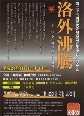 f0071480_16231650.jpg