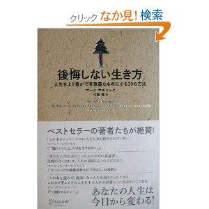 f0197985_2230846.jpg