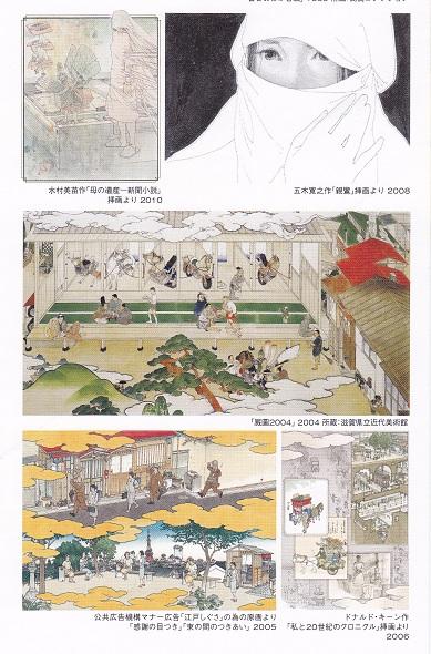 京都の美術館とギャラリー個展_a0131787_1327268.jpg