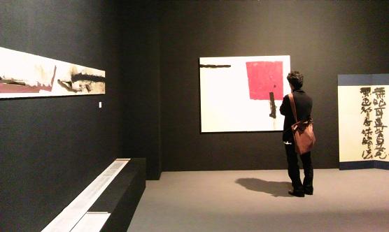 京都の美術館とギャラリー個展_a0131787_13311591.jpg