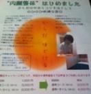 b0189200_2158454.jpg