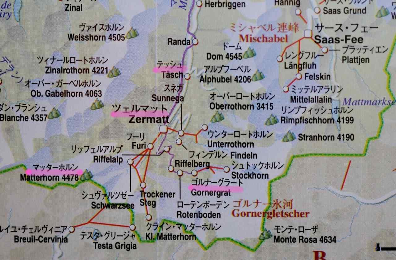 スイス紀行13:ツェルマット滞在_a0148206_2172038.jpg