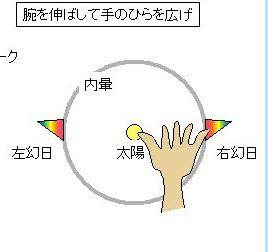 f0231709_22333440.jpg