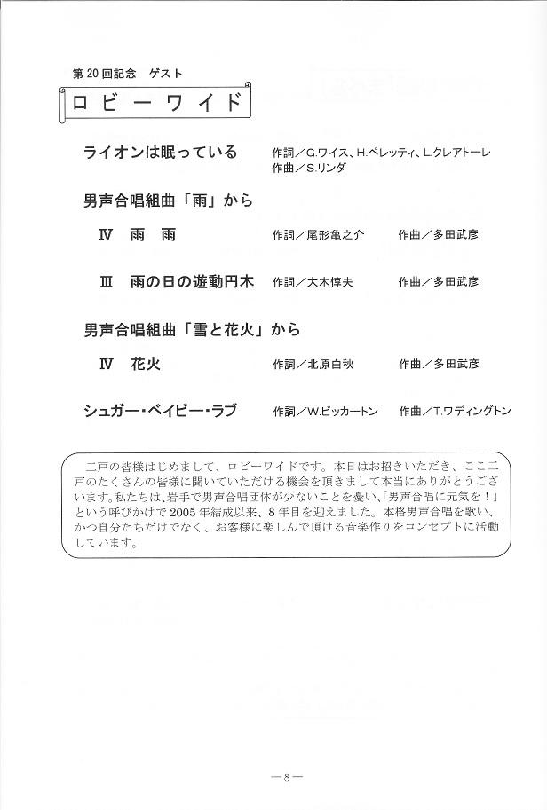 f0211420_7481081.jpg