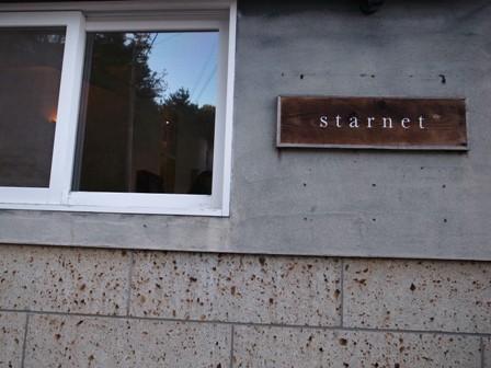 益子の陶器市に行ってきました(^^♪_b0204930_0535271.jpg