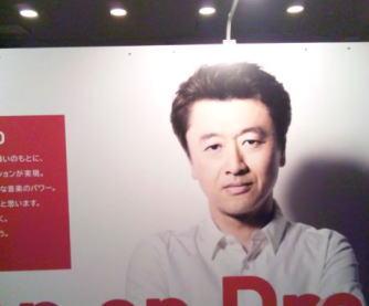 広島に行ってきた_e0185530_13505727.jpg