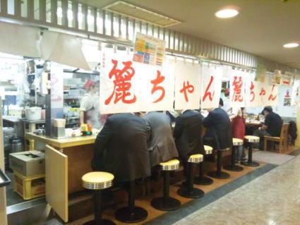 広島に行ってきた_e0185530_14221684.jpg
