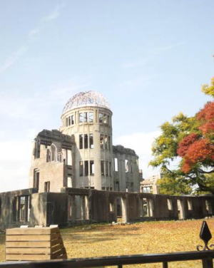 広島に行ってきた_e0185530_14265211.jpg