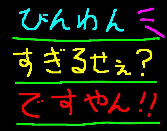 f0056935_20353077.jpg