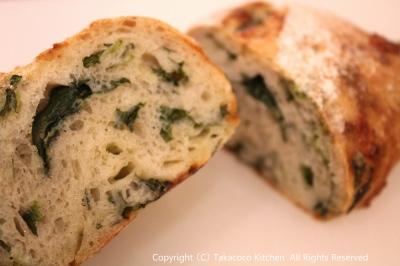パン教室で「ほうれん草とチーズのリュスティック」!_a0165538_8481575.jpg