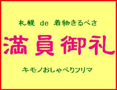 c0234938_1526564.jpg