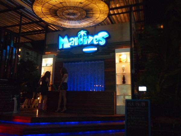 Let\'s go to Maldives!★リアルタイム_e0182138_23372942.jpg
