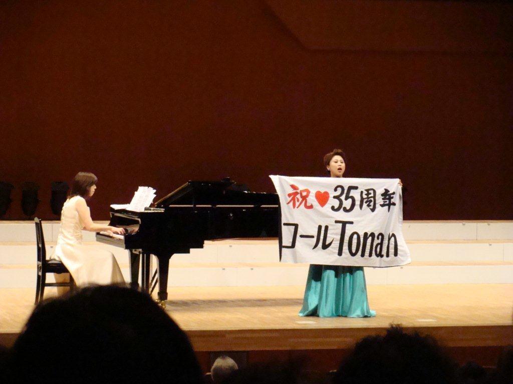 盛岡マリオスコンサート_d0246243_115561.jpg