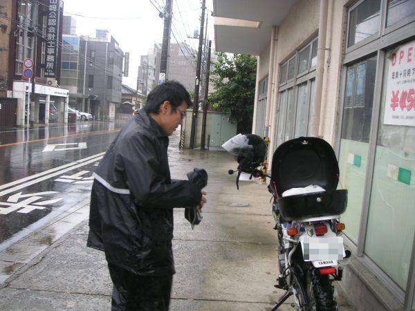 mioちゃんと宴会_e0086244_174398.jpg