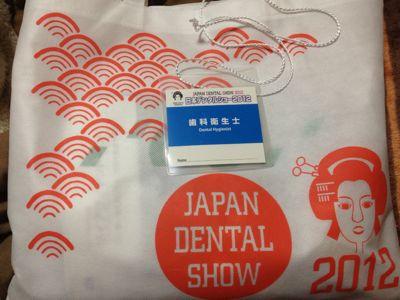 日本デンタルショー2012_e0101244_21411814.jpg