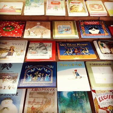 クリスマスの本、冬の本。_e0060555_17162667.jpg