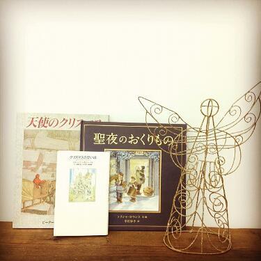 クリスマスの本、冬の本。_e0060555_17224865.jpg