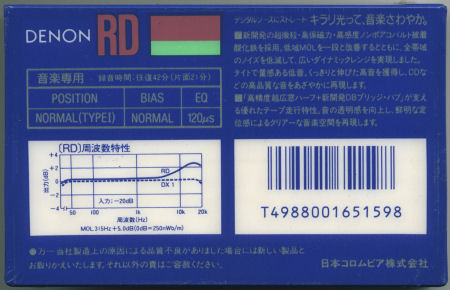 DENON RD_f0232256_1323075.jpg