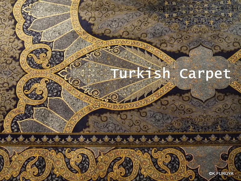 トルコ旅行記 19 カッパドキアの絨毯屋さん_a0092659_18533171.jpg