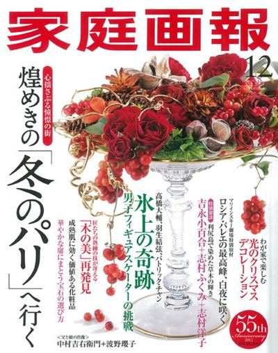 京都祇園「前田」_e0164563_9565554.jpg