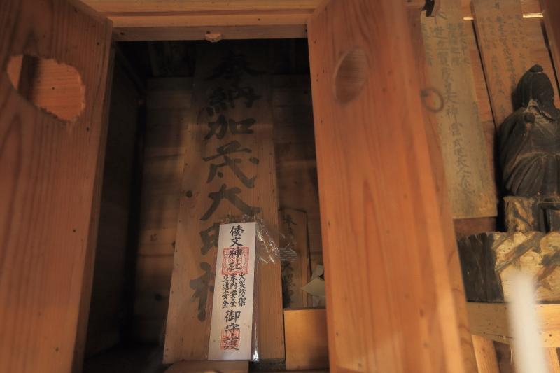 遠野不思議 第七百六話「釜平神社」_f0075075_724879.jpg