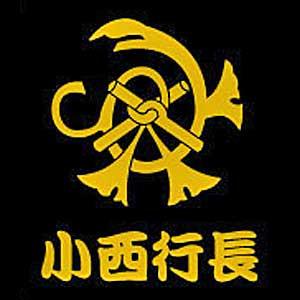 조선-TOTAL WAR-小西行長_e0040579_0272847.jpg