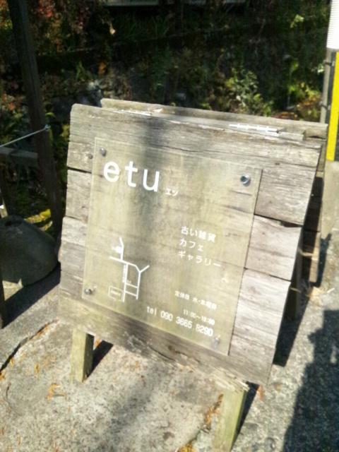 阿蘇神社とetuとtien tienと山ドライブ_c0246783_2215068.jpg