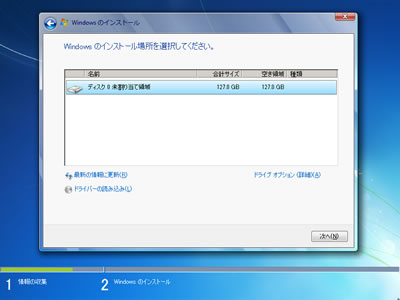 a0093897_2244229.jpg