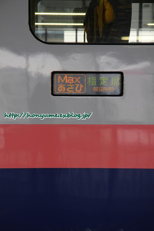 f0237201_1319299.jpg