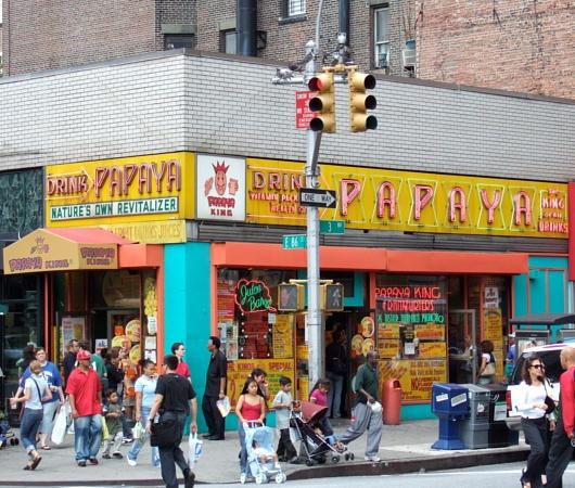 ニューヨーク地図特集:アッパーイーストサイドの老舗の名店マップ_b0007805_21151370.jpg