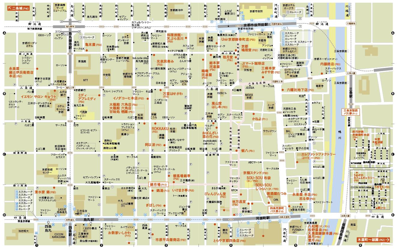 大きな地図で歩く京都本_c0141005_10311457.png