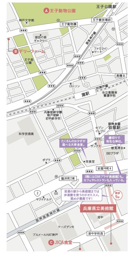 京阪神アート散歩MAP_c0141005_13375830.png
