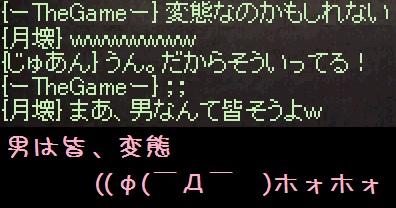 f0072010_5233163.jpg