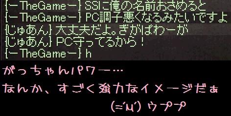 f0072010_5251046.jpg