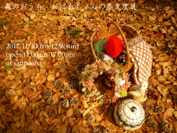 f0148410_20531392.jpg