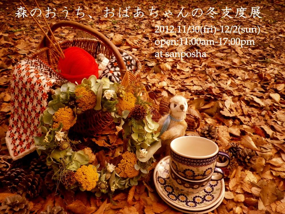 f0148410_20594941.jpg