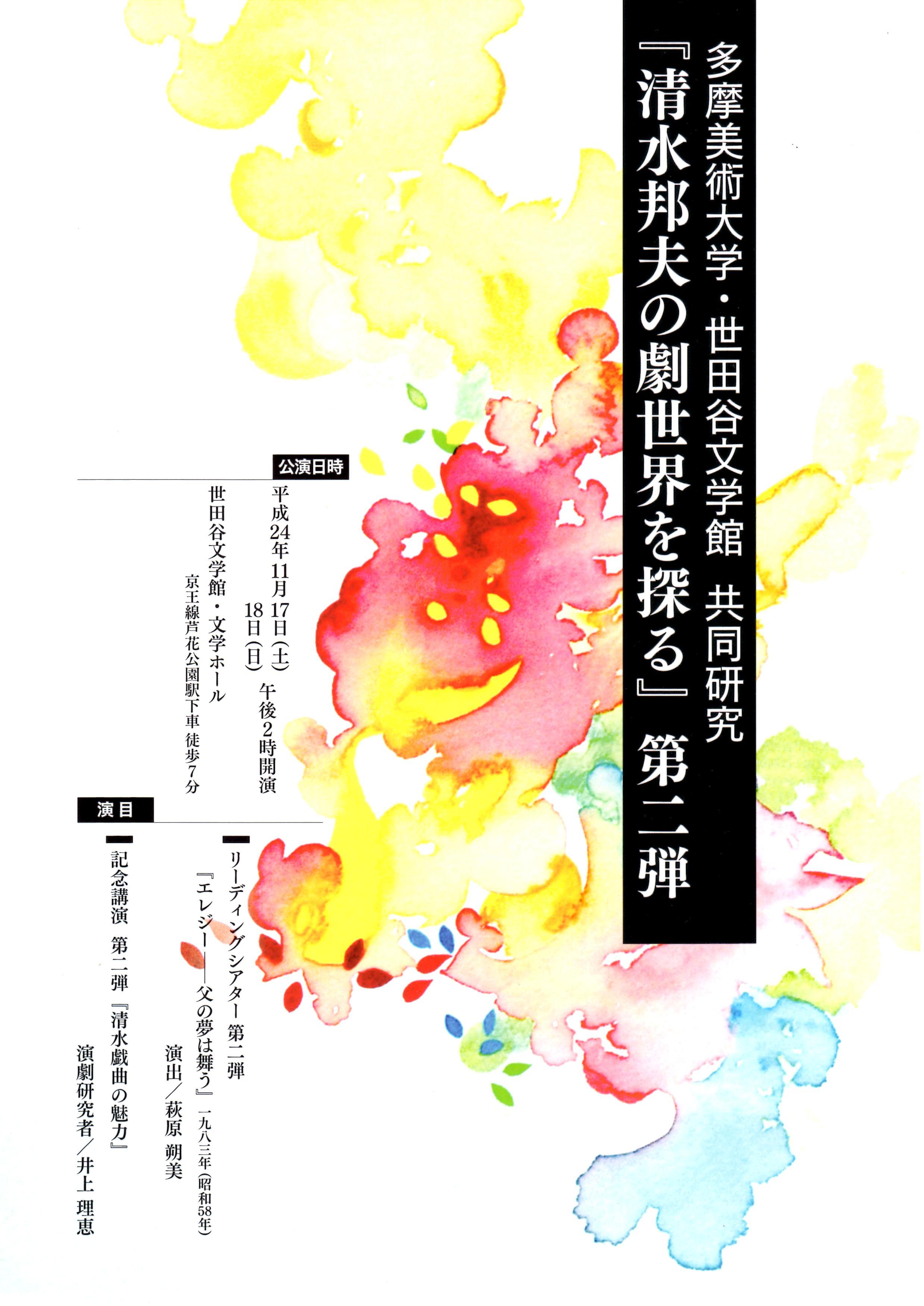 f0138311_14544080.jpg