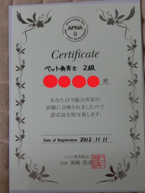 e0254813_15581629.jpg