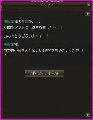 b0062614_152677.jpg