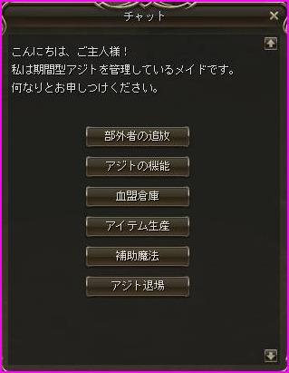 b0062614_1593896.jpg