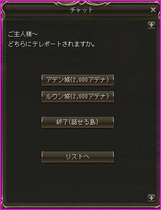 b0062614_2121054.jpg