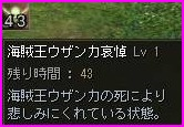 b0062614_231576.jpg