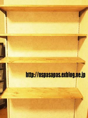 f0237116_1735129.jpg