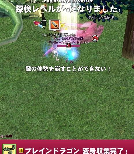 f0048418_0222343.jpg